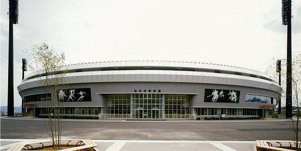 松本市野球場 新築 【体育施設】