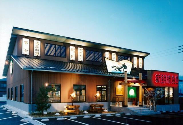 東京つきぢや村井店 新築 【商業施設】