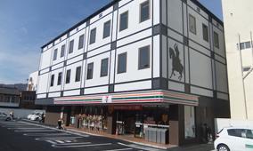 セブン-イレブン上田城大手門店(上田地区事務所)