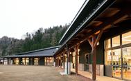 小谷保育園