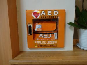 柏原クリニック AED (2)