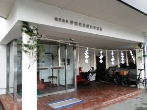 2015伊藤設計 社屋