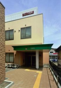 ウィズ村井-1