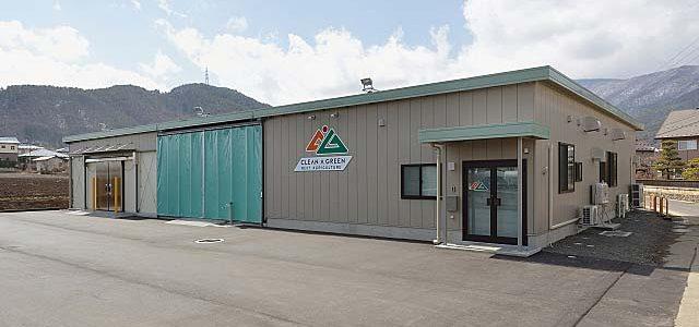 クリーン・ア・グリーン(山形村農産物加工施設) 新築 【商業施設】