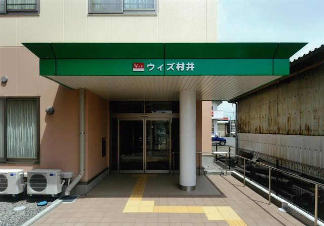 ウィズ村井