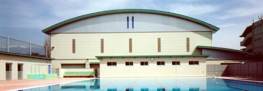 塩尻西部小学校プール 【体育施設】