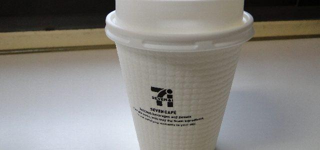 今日のコーヒーは?