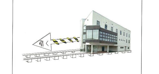 建物が移動する