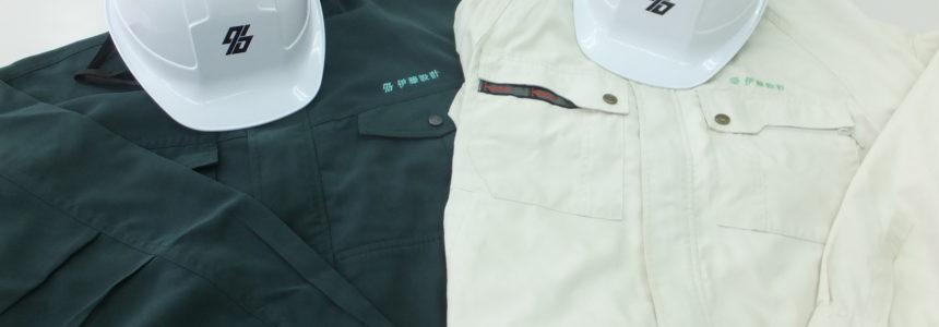 緑のジャケットから白のジャケットへ衣替え