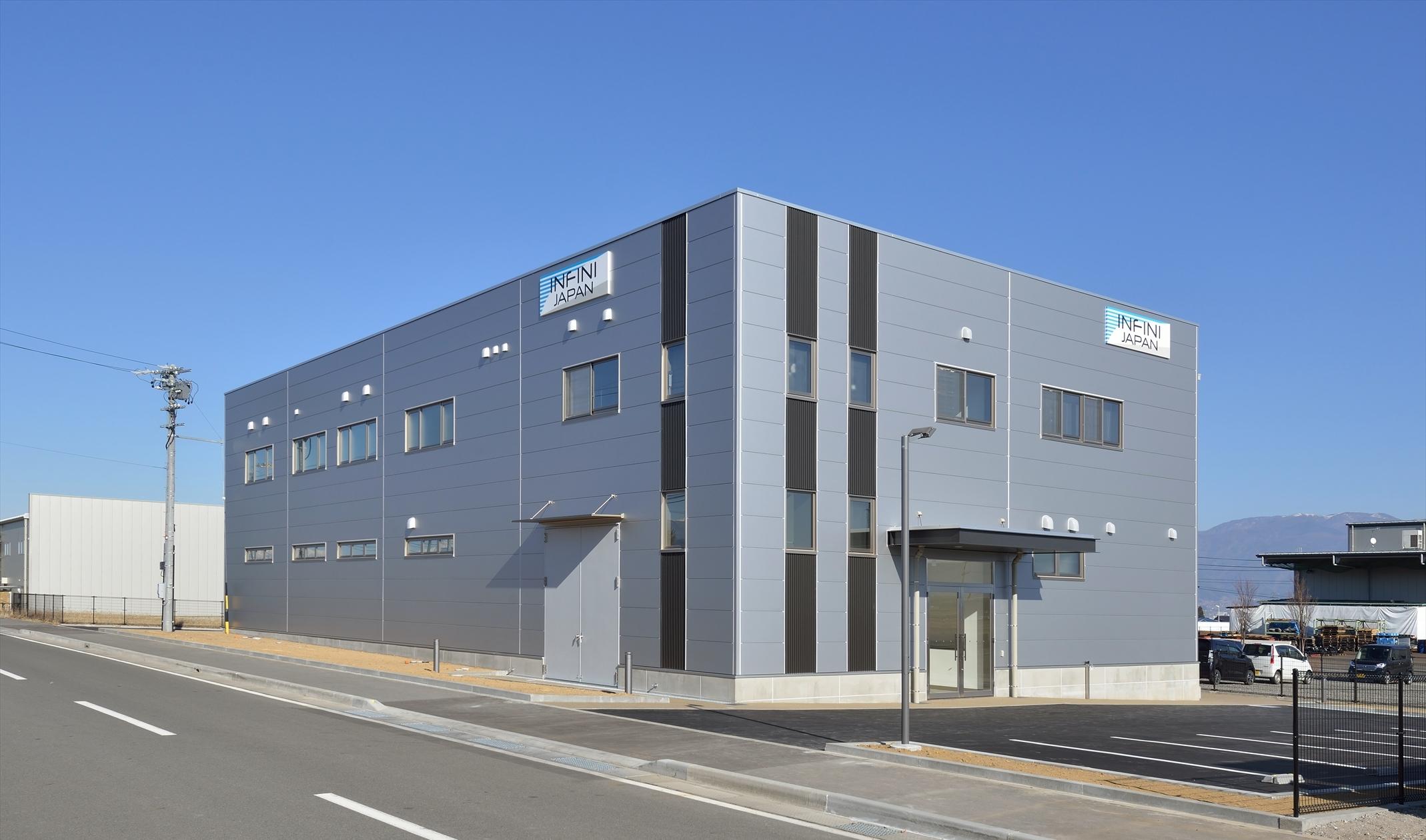 インフィニジャパン株式会社工場