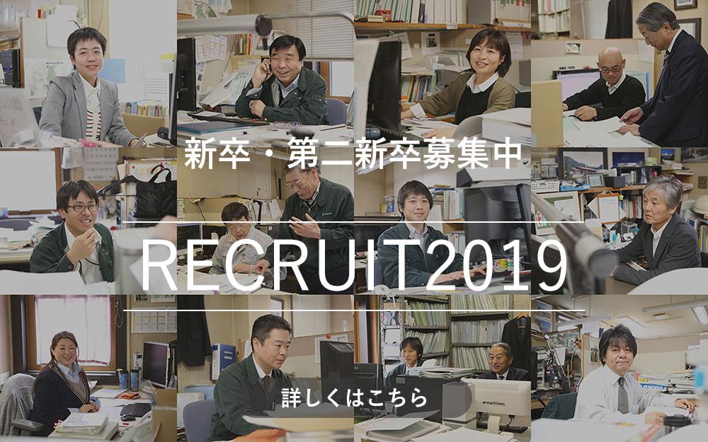 長野県松本市の伊藤建築設計事務所新卒採用