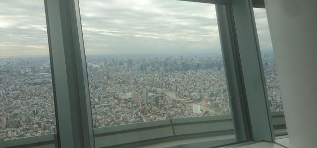 建物見学 in TOKYO