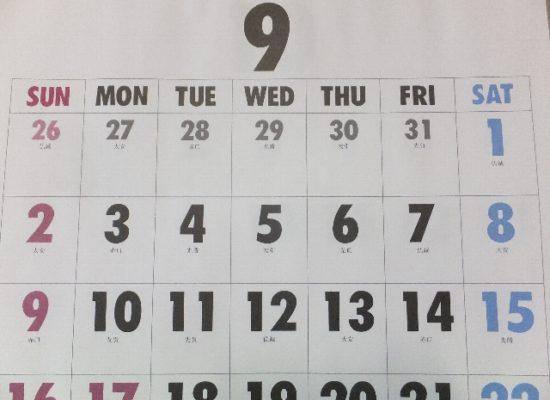 六曜知ってますか。
