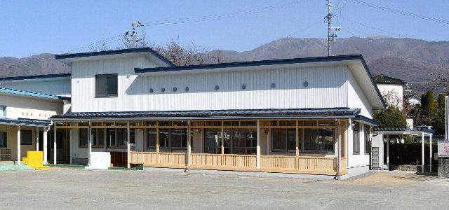松本短大幼稚園認定こども園 増築・改修工事 竣工